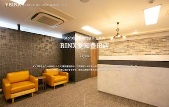RINX(リンクス)【愛知】豊田店